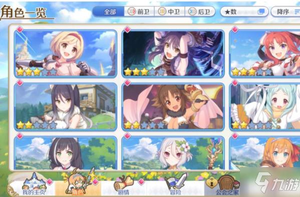 公主连结Re萌新玩法注意事项及建议