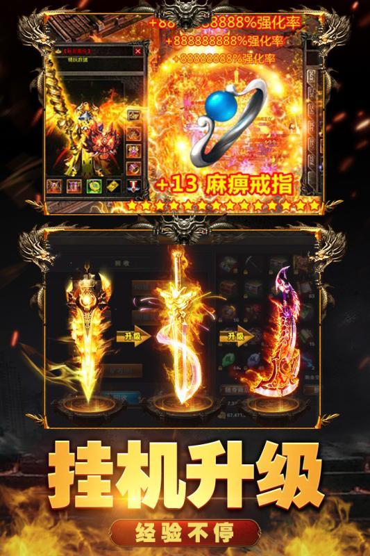 魔盒之战游戏截图4