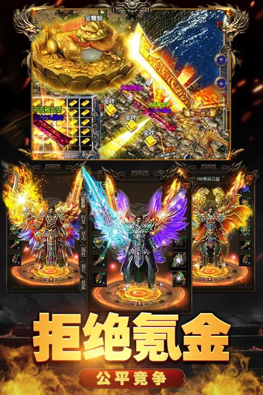 魔盒之战游戏截图3