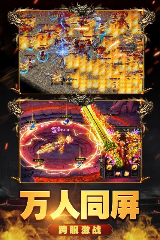 魔盒之战游戏截图2