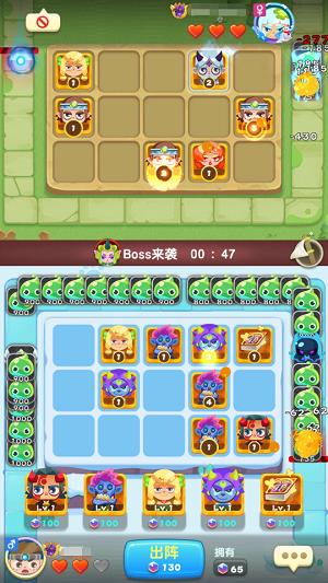 《指尖消雄》5月12日10点删档测试盛大开启!2