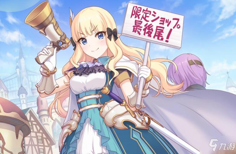 公主连结充电宝是什么意思 咲恋2020阵容及玩法推荐