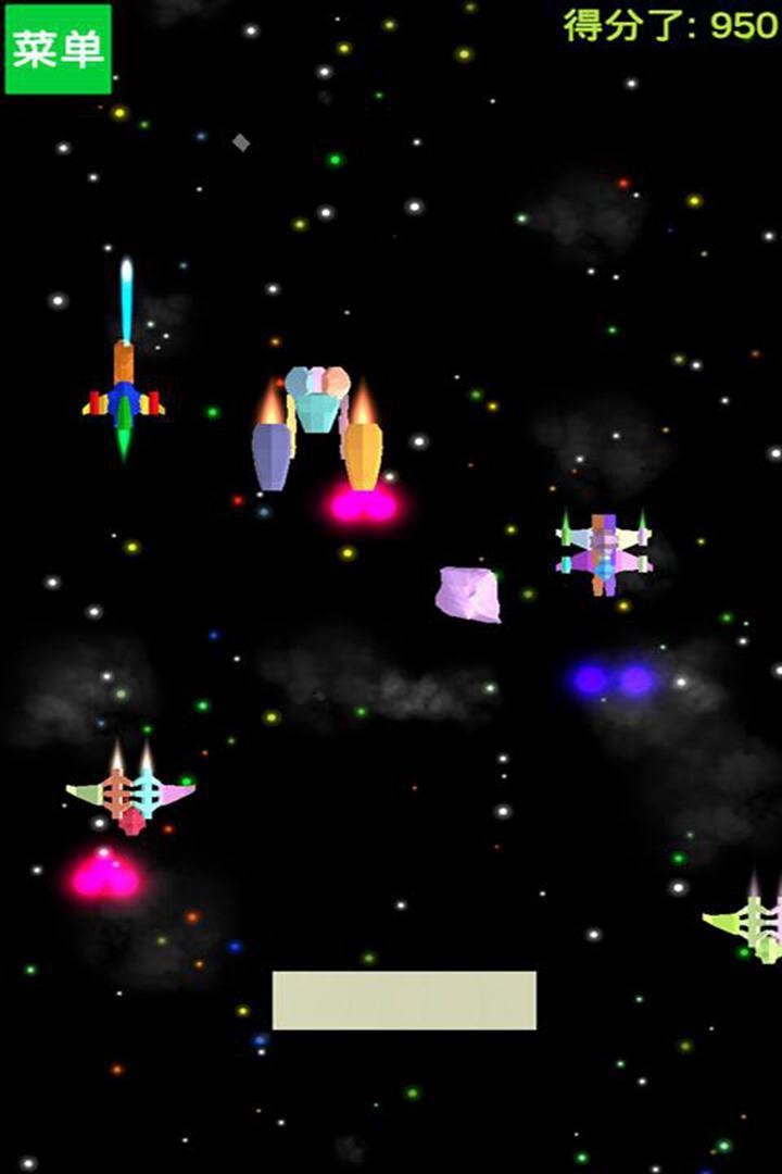 太空英雄战机好玩吗 太空英雄战机玩法简介