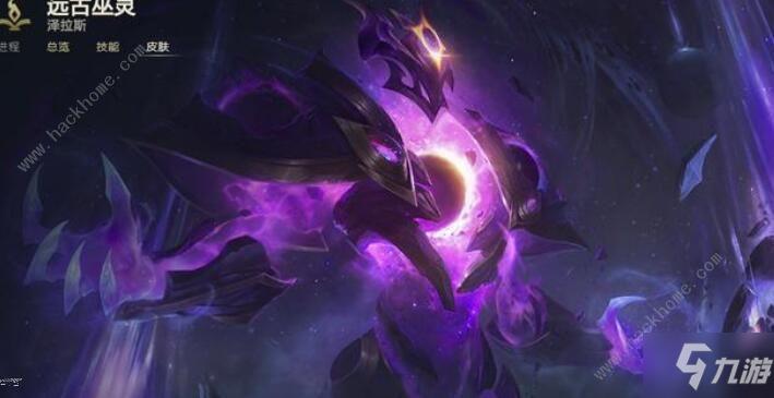 《云顶之弈》S3泽拉斯怎么玩 暗星泽拉斯阵容装备推荐