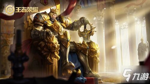 王者荣耀绝版皮肤有哪些?绝版皮肤怎么买?