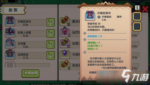 《伊洛纳》蜗牛召唤师怎么玩 蜗牛召唤师玩法攻略教学