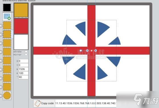 《骑马与砍杀2》怎么自制旗帜 旗帜制造技巧分享