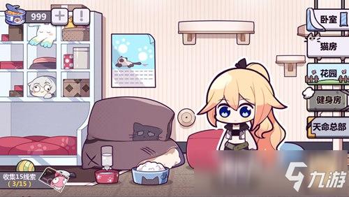 崩坏3V3.9更新前瞻 S级女武神「辉骑士・月魄」登场!