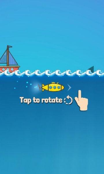 潜艇跳一跳好玩吗 潜艇跳一跳玩法简介