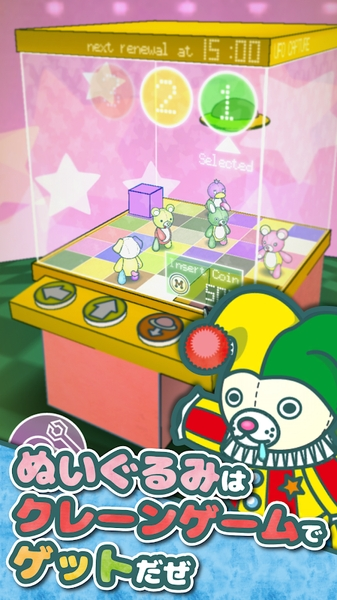 玩具熊餐厅好玩吗 玩具熊餐厅玩法简介