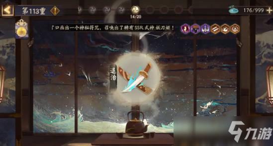 《阴阳师》鬼王之宴挂机爬塔怎么玩 鬼王之宴挂机爬塔阵容攻略