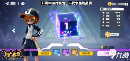 定档!6月3日《凹凸世界》手游全平台不删档感恩首发