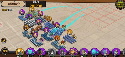 荣誉加冕 《小小军团2》竞技场活动玩法介绍2