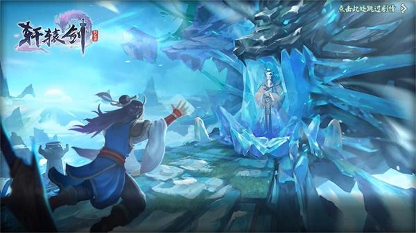 福利活动:《轩辕剑:剑之源》魔化陈辅即将上线!1