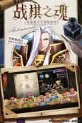 梦幻模拟战游戏截图4