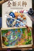 梦幻模拟战游戏截图2