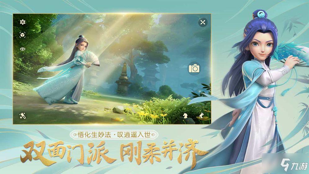 梦幻西游三维版三才幻境打法详细讲解