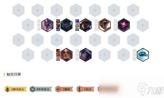 《LOL》10.9未来破法之剑怎么玩 未来破法之剑玩法攻略