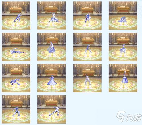 《DNF》520蓝色礼服怎么样 520蓝色礼服外观预览