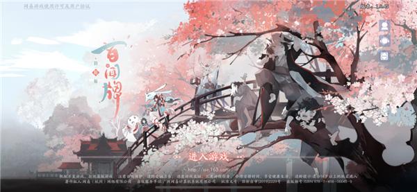《阴阳师:百闻牌》特邀日本音乐大神制作游戏音乐0