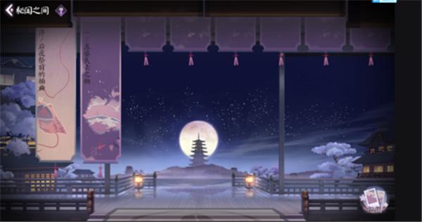 《阴阳师:百闻牌》特邀日本音乐大神制作游戏音乐2