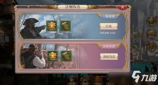 奋战海战主舰系统怎么升 奋战海战主舰系统升级方式攻略