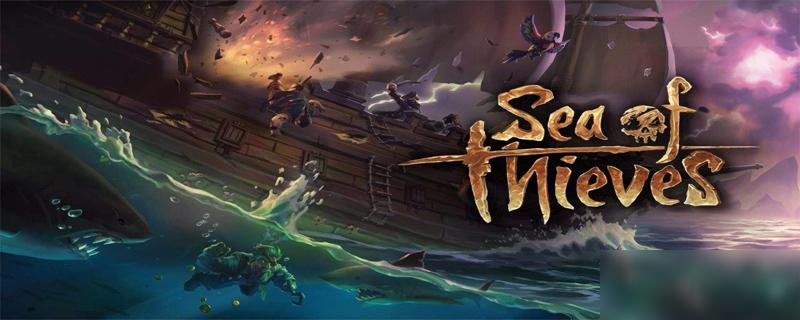 《盗贼之海》如何放下宝箱 放下宝箱的方法