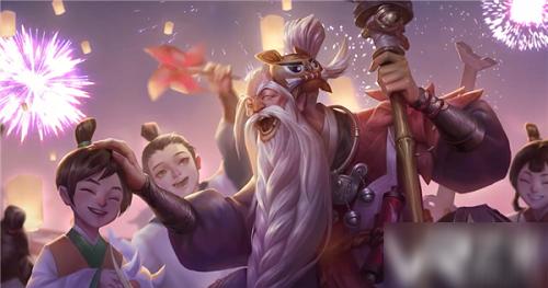 王者荣耀S20赛季皮肤公布:老夫子醍醐杖