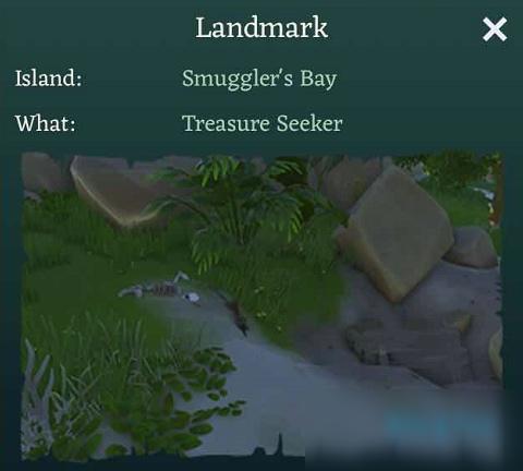 盗贼之海西南海岸附近的寻宝人遗骸在哪 SmugglersBay解谜位置介绍