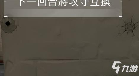 《Valorant》子弹怎么穿墙 子弹穿墙判定方法分享