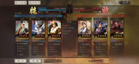 《三国志战略版》贾诩三势攻略 带祝融的最佳配技和兵书