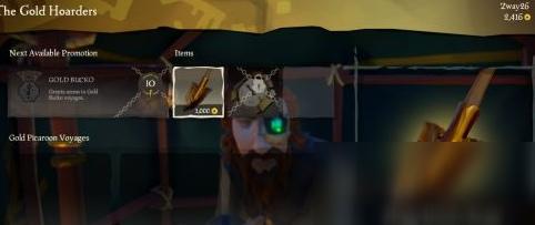 盗贼之海黄金储藏者任务攻略黄金储藏者任务完成流程详解