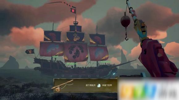 盗贼之海死神特使旗功能介绍死神特使旗有什么用