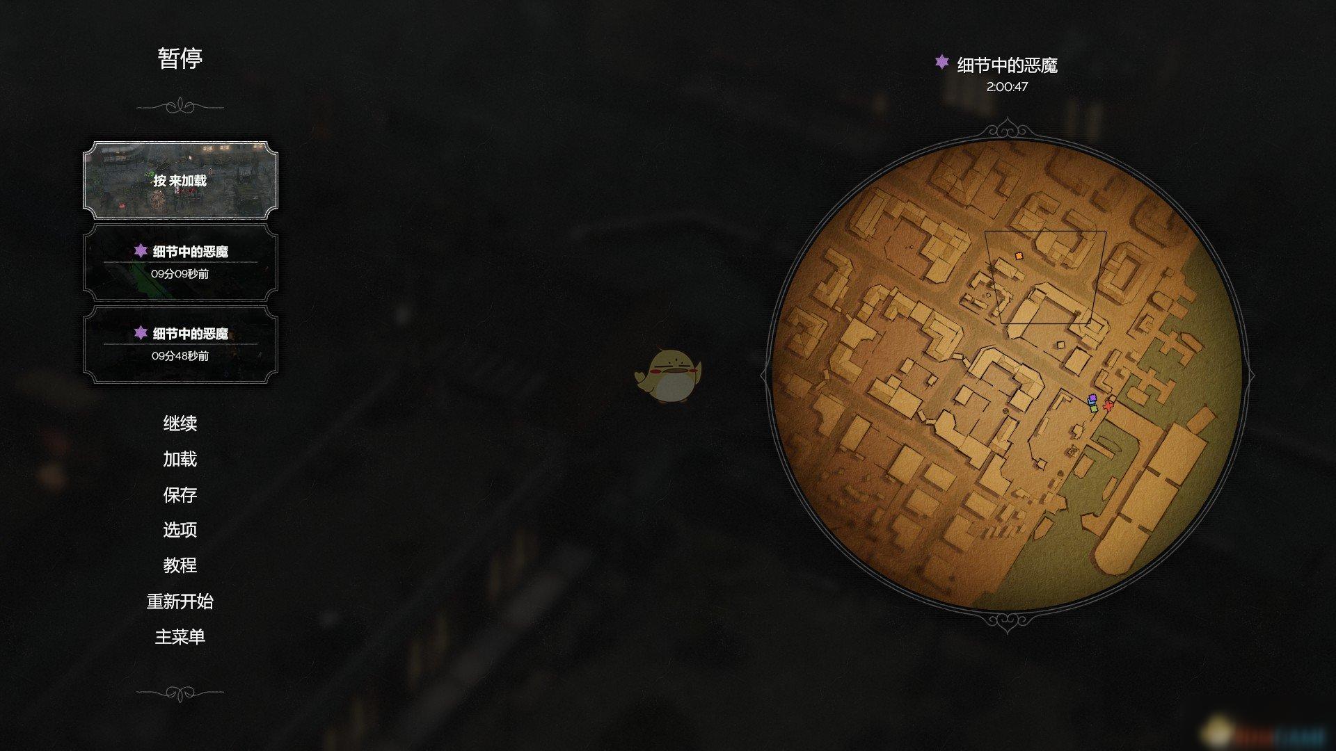 《赏金奇兵3》细节中的恶魔达成方法介绍