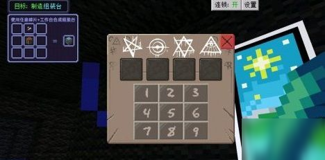 我的世界天启无尽幻境密码是什么 天启无尽幻境密码详解