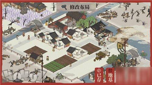 《江南百景图》建筑怎么移动 建筑移动方法分享