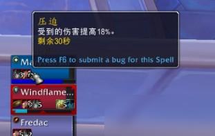 《魔兽世界》9.0晋升天塔尾王台子小怪打法