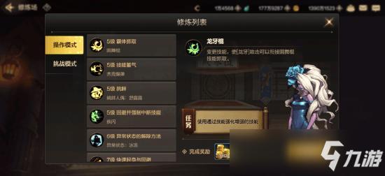 DNF手游PK场怎么玩 DNF手游PK场玩法最详细介绍