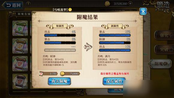 梦幻模拟战手游秒杀模式怎么玩?攻城战秒杀模式打法攻略