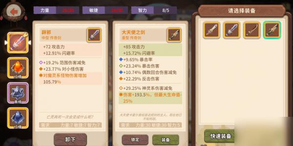 咔叽探险队攻略大全 咔叽探险队新手玩法攻略
