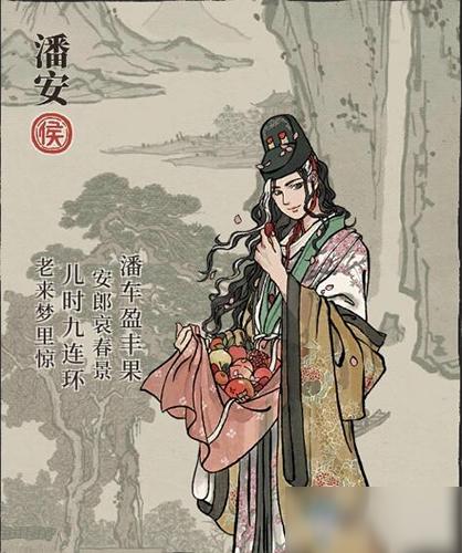 江南百景图,潘安天赋属性怎么样潘安天赋属性介绍
