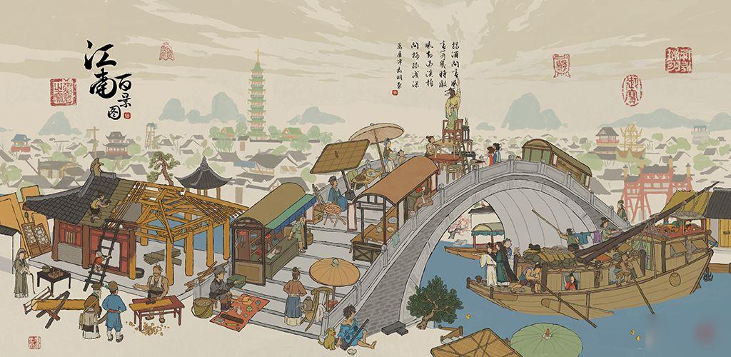 《江南百景图》沈周书局怎么减少时间 沈周书局减少时间方法