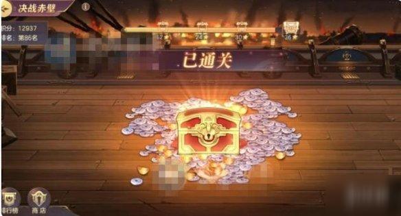 《三国志幻想大陆》神兵怎么升阶 神兵培养方法介绍