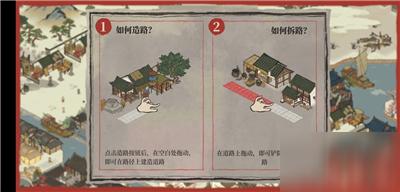 江南百景图前期物资获取方法