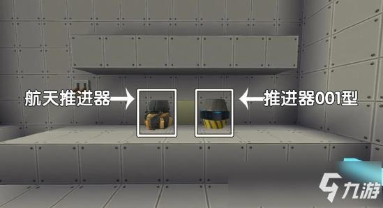 迷你世界新版本爆料 飞机登场,飞行载具爆料