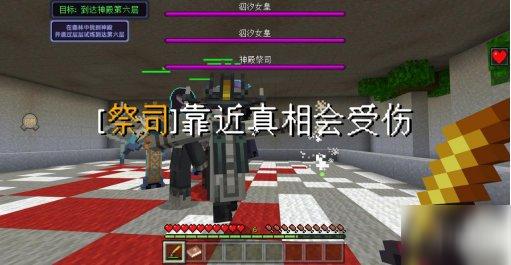 《我的世界手游》天启无尽幻境怎么玩 天启无尽幻境流程攻略