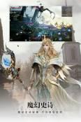 新神魔大陆游戏截图4
