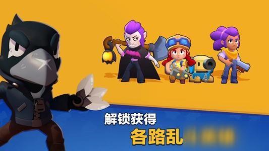 荒野乱斗英雄排名节奏榜:2020最新英雄强度排名