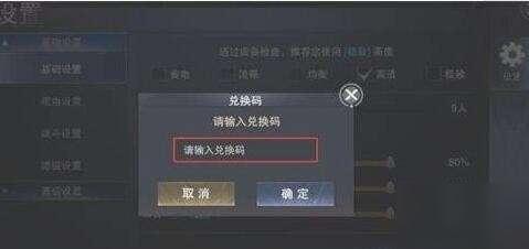 新神魔大陆7月<a class='keyword-tag' href='https://android.9game.cn/zhlist/zh-984335-1/' data-statis='text:txt_newsdetail-0_keyword_po-1_other-984335'><a class='keyword-tag' href='https://android.9game.cn/zhlist/zh-1054809-1/' data-statis='text:txt_newsdetail-0_keyword_po-1_other-1054809'>礼包兑换</a>码</a>汇总 新神魔大陆7月礼包兑换码大全