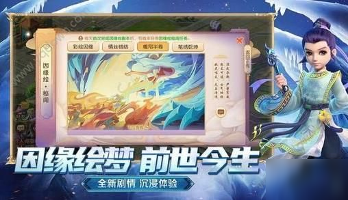 梦幻西游网页版攻略 新手攻略玩法技巧分享[多图]